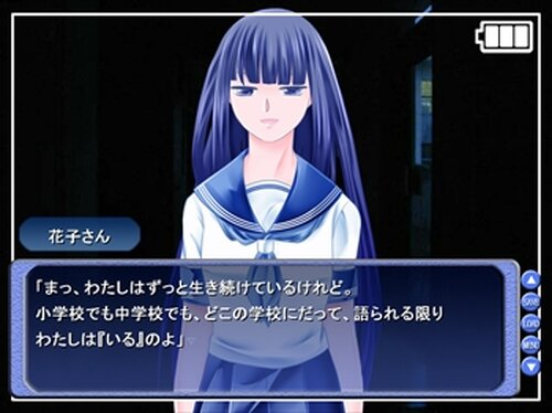 学校七不思議5 Game Screen Shot5