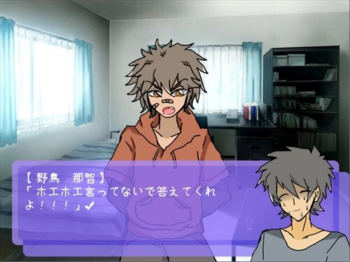キラキボウ! Game Screen Shot