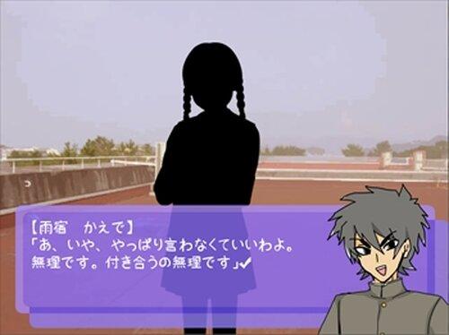キラキボウ! Game Screen Shot2