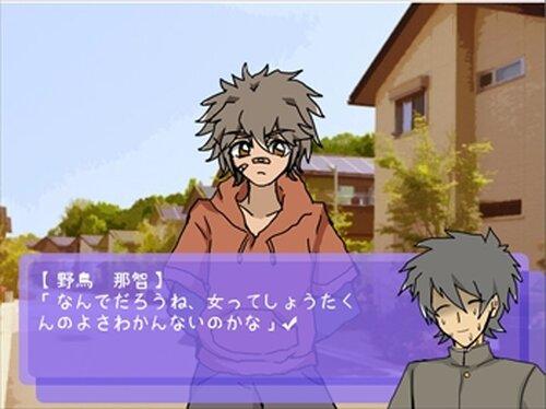 キラキボウ! Game Screen Shot3
