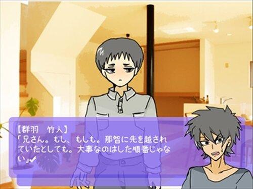 キラキボウ! Game Screen Shot4