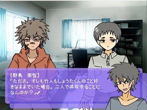 キラキボウ! Game Screen Shots