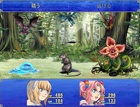 Fairy Songs~失われし光の旋律(うた)~ Game Screen Shot4