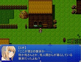 Fairy Songs~失われし光の旋律(うた)~ Game Screen Shot5
