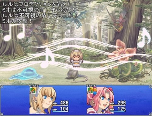 Fairy Songs~失われし光の旋律(うた)~ Game Screen Shots