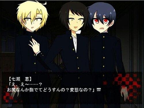 亡霊学園七不思議~真夜中の友達~ Game Screen Shot5