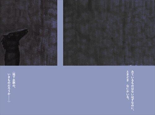 雨の町 Game Screen Shot3