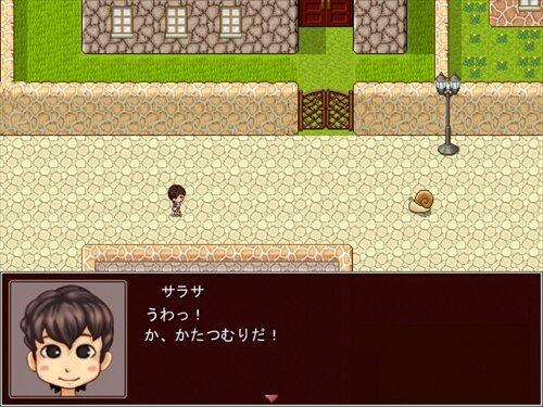 かたつムリ! Game Screen Shot1