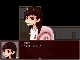 かたつムリ! Game Screen Shot2