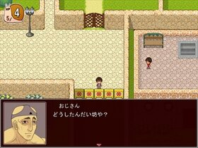 かたつムリ! Game Screen Shot3
