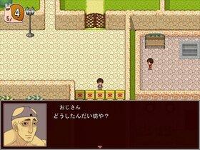 かたつムリ! Game Screen Shot3