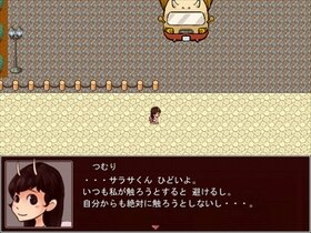 かたつムリ! Game Screen Shot4