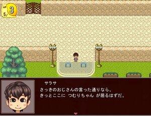 かたつムリ! Game Screen Shot