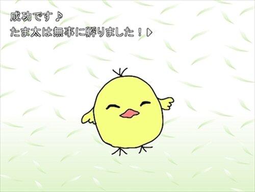 ひよまま~ひよはママになりたい?~ Game Screen Shot3