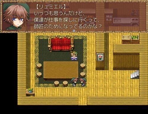 双子魔道士のおつかい Game Screen Shot2