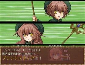 双子魔道士のおつかい Game Screen Shot4