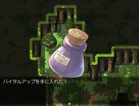 双子魔道士のおつかい Game Screen Shot5