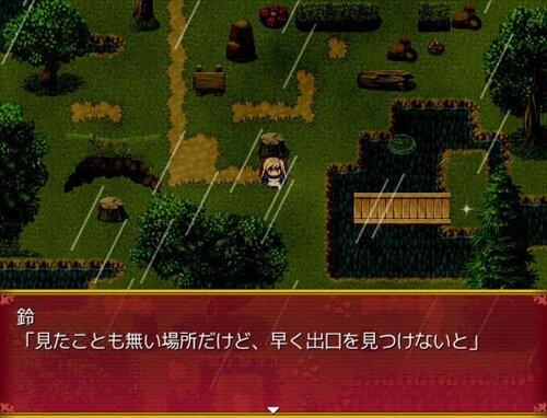 ブラッデンマーヘン Game Screen Shot1