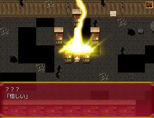ブラッデンマーヘン Game Screen Shots