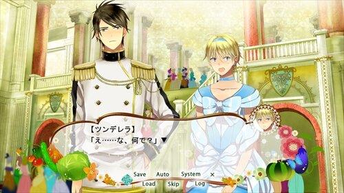 ツンデレラ Game Screen Shot1
