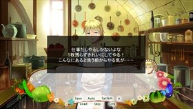 ツンデレラ Game Screen Shot3