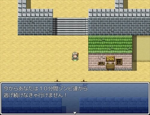 逃げろッ!リターンズ Game Screen Shot2