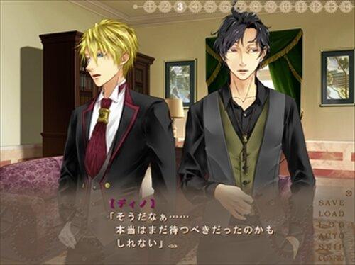 ヒューマノイド -ETERNAL RING- Game Screen Shot2