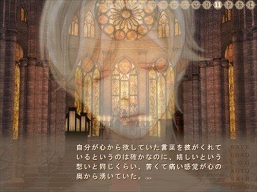 ヒューマノイド -ETERNAL RING- Game Screen Shot4
