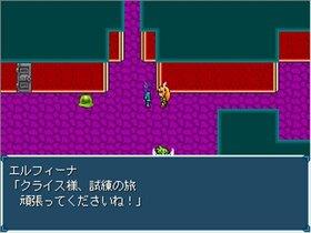 魔王の息子 Game Screen Shot2