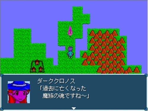 魔王の息子 Game Screen Shot3