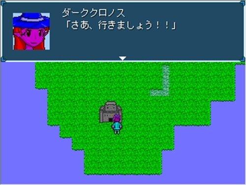 魔王の息子 Game Screen Shots