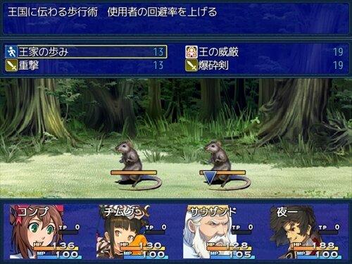 コレクト∞コレクト Game Screen Shot1