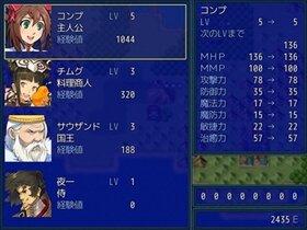 コレクト∞コレクト Game Screen Shot5