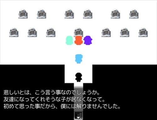 不苦労とミミズ苦 Game Screen Shot5