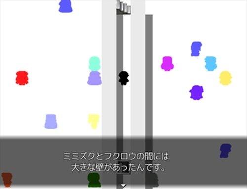 不苦労とミミズ苦 Game Screen Shots