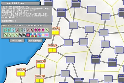 あまぞらのマホウ Game Screen Shot3