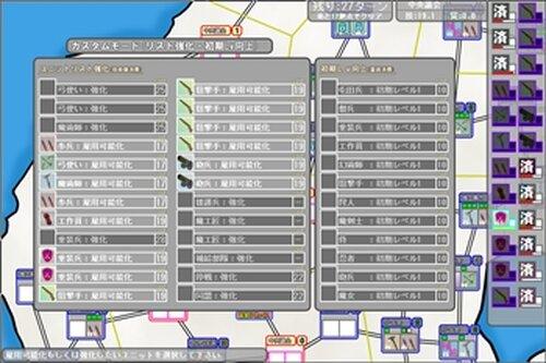 あまぞらのマホウ Game Screen Shot4