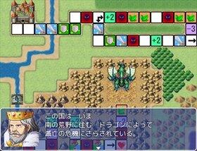 すごろクエスト Game Screen Shot2