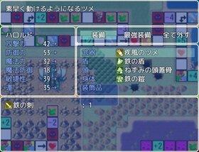 すごろクエスト Game Screen Shot3
