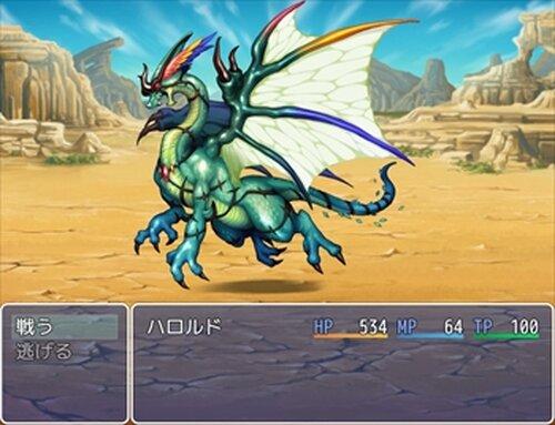 すごろクエスト Game Screen Shot5