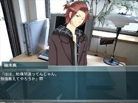 カレコイ Game Screen Shot3
