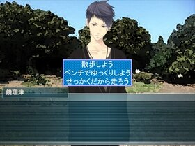 カレコイ Game Screen Shot4