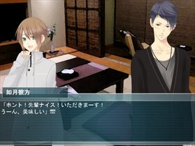 カレコイ Game Screen Shot5