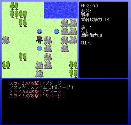 マモノフィールド Game Screen Shot1