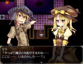 ルイと街の時計塔 Game Screen Shot4