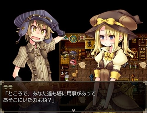ルイと街の時計塔 Game Screen Shots