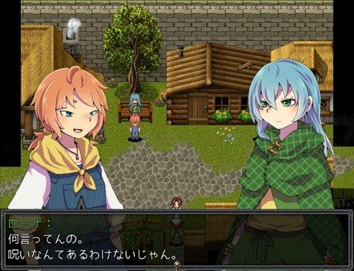君が綴る物語 Game Screen Shot1