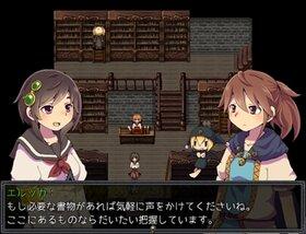 君が綴る物語 Game Screen Shot2