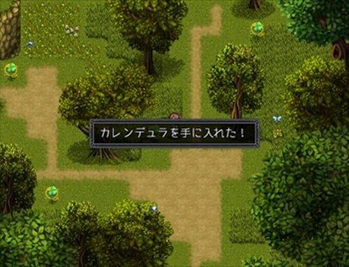 君が綴る物語 Game Screen Shot3