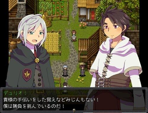 君が綴る物語 Game Screen Shot4
